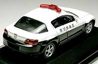 REAL-X 1/72 MAZDA RX-8 002-02.jpg