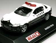 REAL-X 1/72 MAZDA RX-8 002-03.jpg